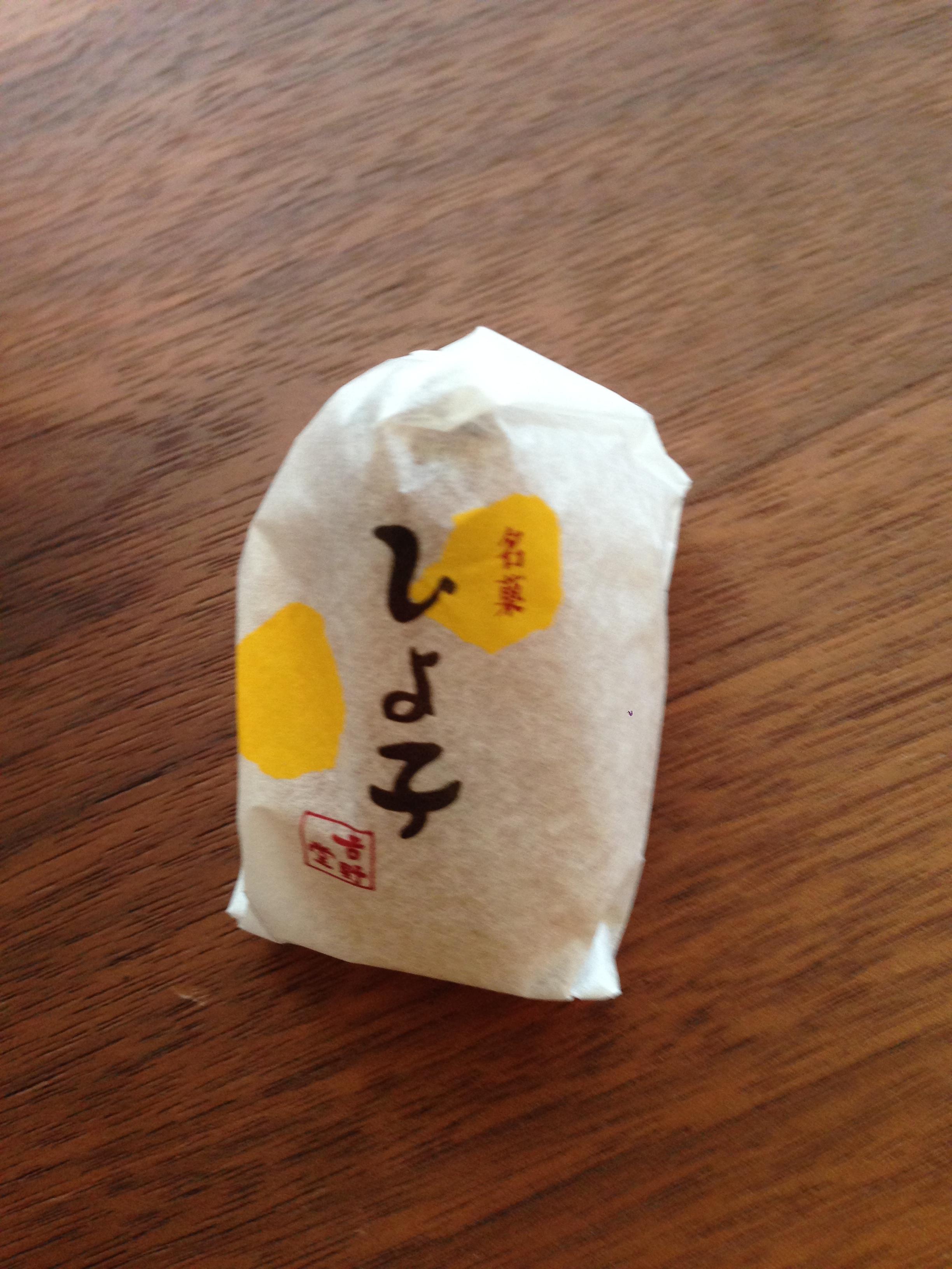 気を使わないちょっとした手土産にぴったり 銘菓東京ひよこ