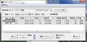 スクリーンショット 2014-03-13 17.53.24
