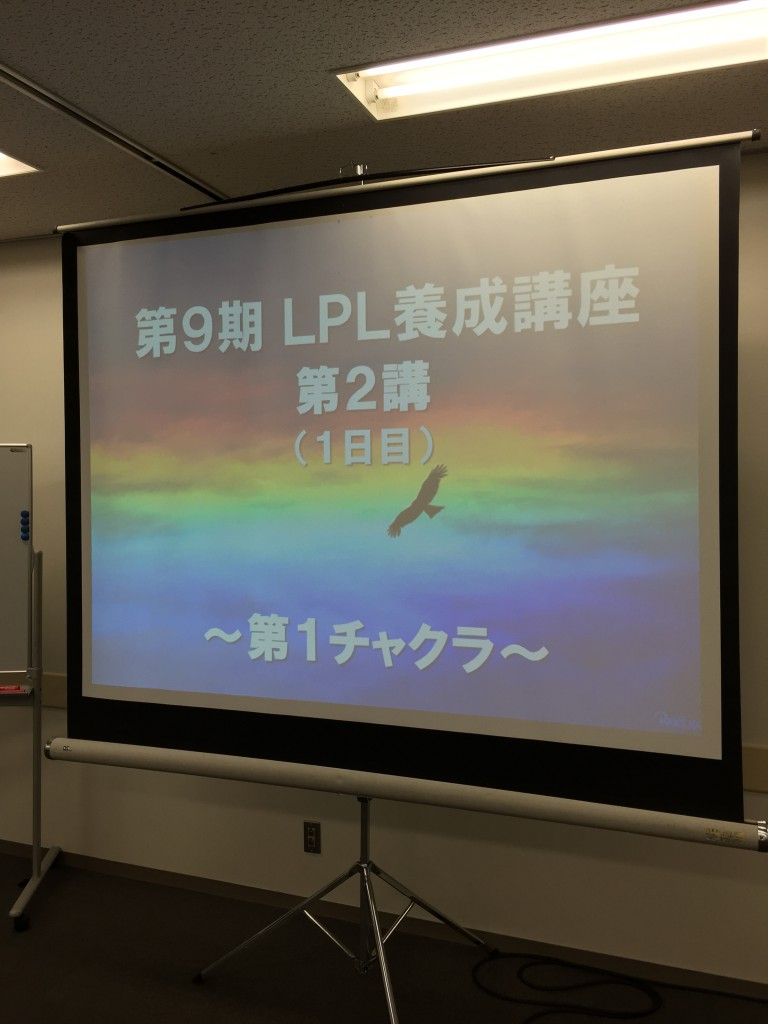 2015-06-13 10.25.25 HDR