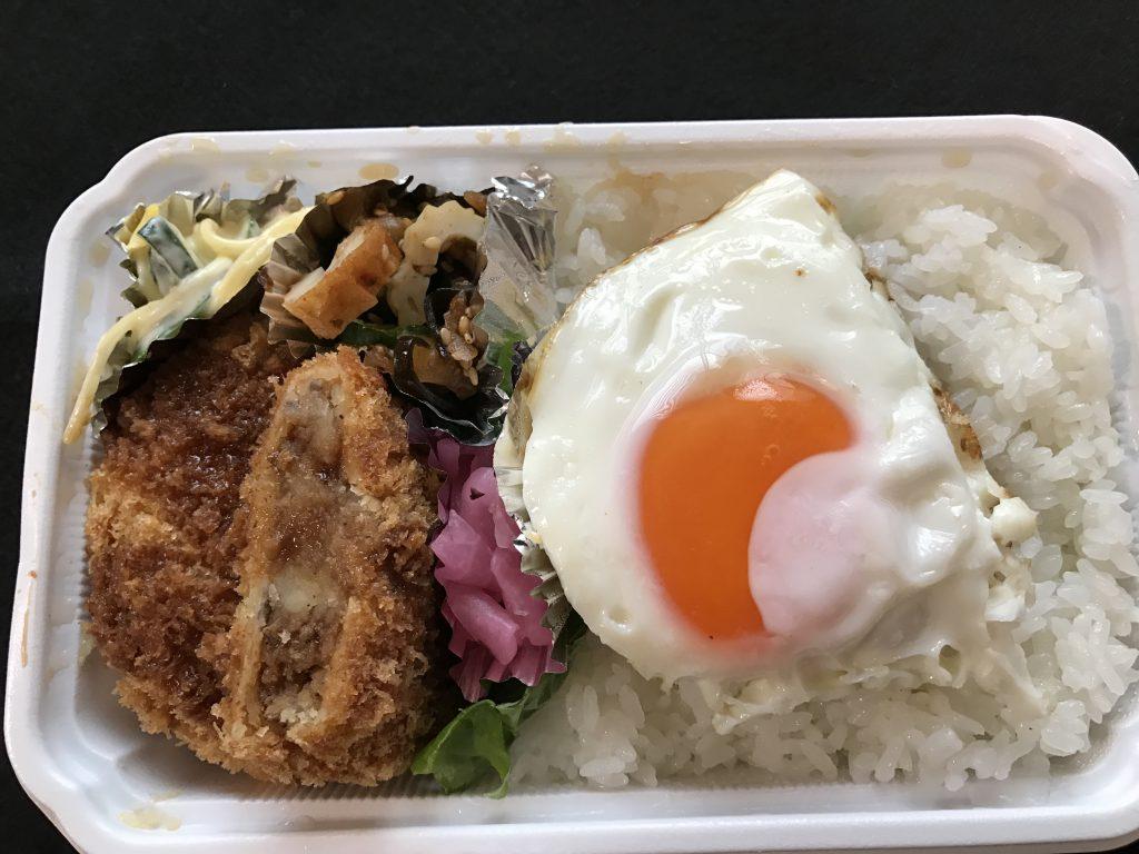 ナニワヤの自家製メンチコロッケミックス弁当の紹介〜麻布十番お昼ご飯事情